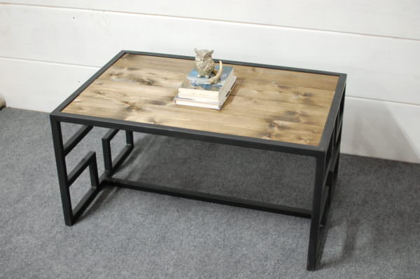 Justice Coffee Table